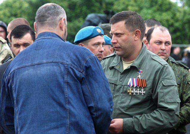 Alexandr Zajárchenko, líder de la RPD