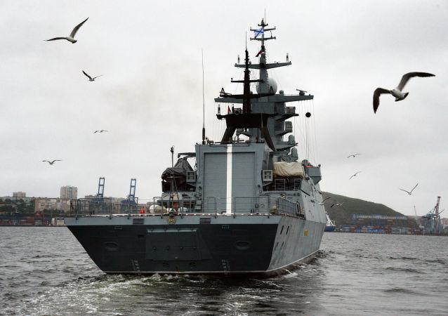 La flota rusa del Pacífico da la bienvenida a la corbeta Sovershenni