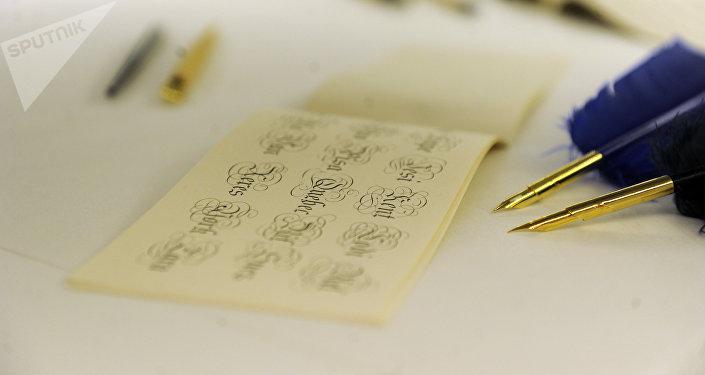 La caligrafìa (imagen referencial)