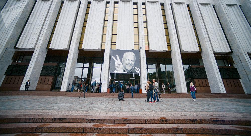 El retrato del periodista ucraniano Pável Sheremet