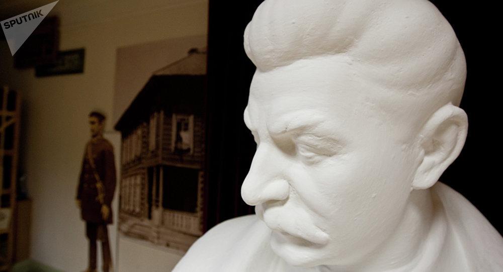 Busto de Stalin (Archivo)