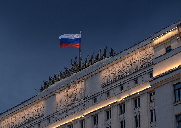 El edificio del Ministerio de Defensa de Rusia (imagen referencial)