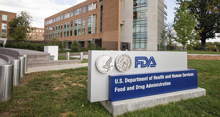 Edificio de la Administración de Alimentos y Medicamentos de Estados Unidos (FDA)