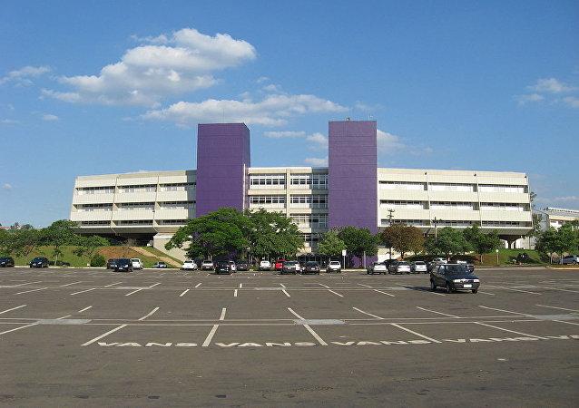 La Universidad brasileña de Campinas