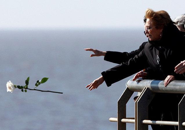 Michelle Bachelet, presidenta de Chile, en Parque de la Memoria de Buenos Aires