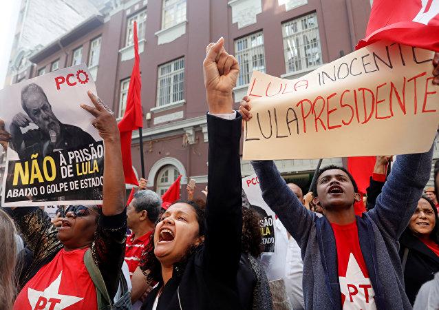 Partidarios de expresidente brasileño, Luiz Inácio Lula da Silva