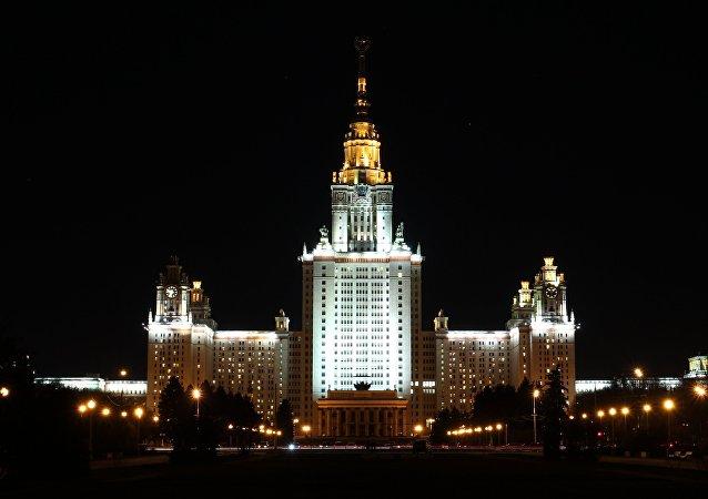 Universidad Estatal Lomonósov de Moscú