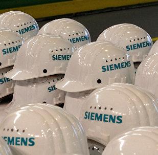 Logo de la compañía Siemens