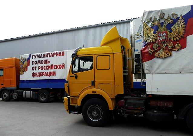 Un convoy ruso con la ayuda humanitaria (archivo)