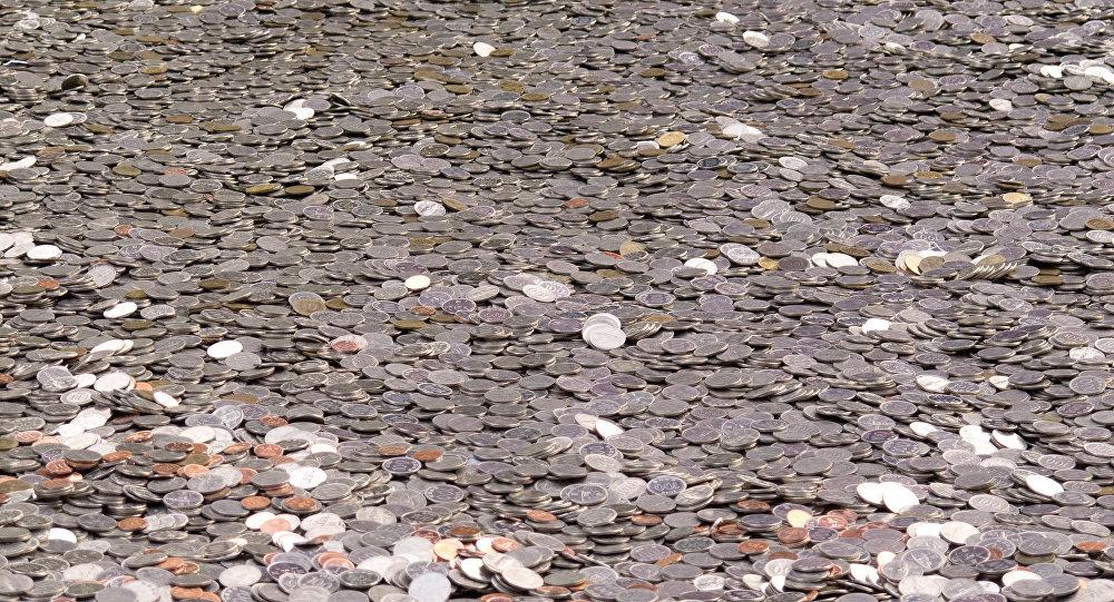 Las monedas de won surcoreano (imagen referencial)