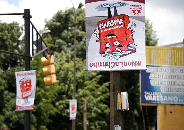 Pancartas contra la Constituyente en una calle de Caracas