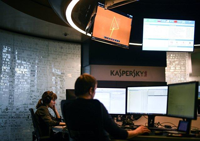 La oficina de Kaspersky Lab (archivo)