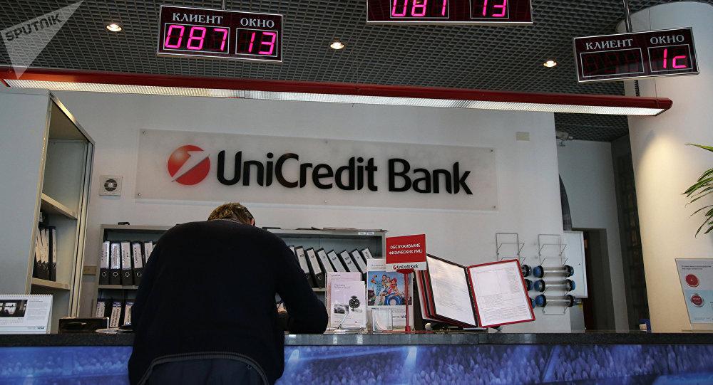 Hackers atacan el grupo italiano Uni Credit
