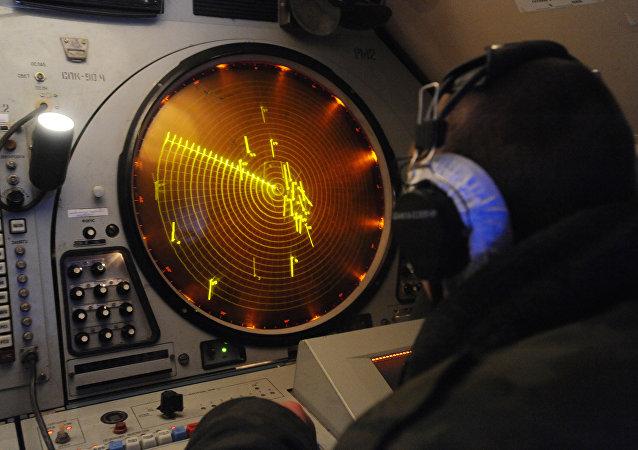 Un radar (imagen referencial)