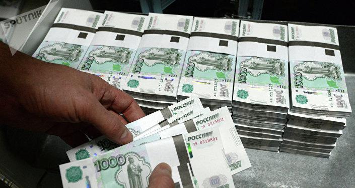 Rublos (imagen referencial)