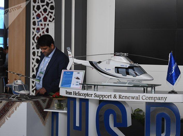 Las maquetas de los helicópteros fabricados en Irán