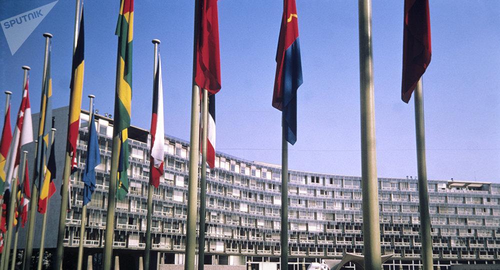 La sede de Unesco