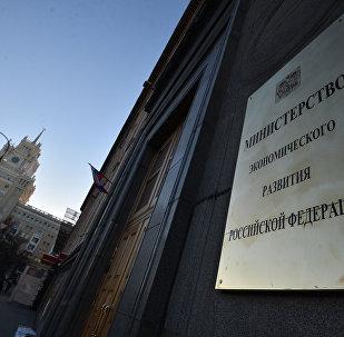 Ministerio de Economía de Rusia