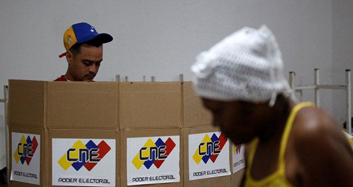 Votación en Venezuela (archivo)