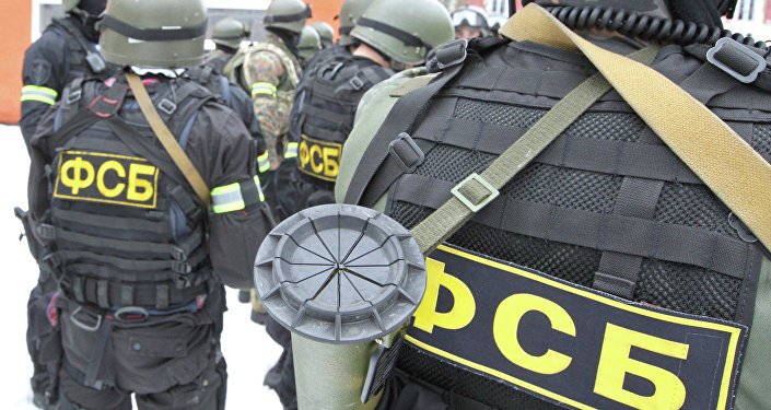 Servicios de seguridad de Rusia