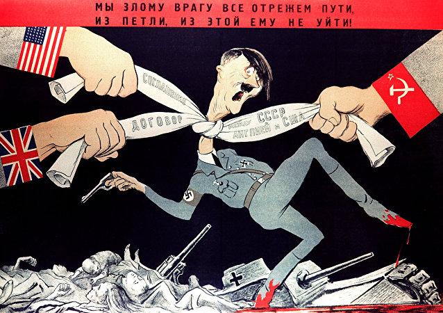 El poder de las imágenes: carteles soviéticos de la época de la II Guerra Mundial