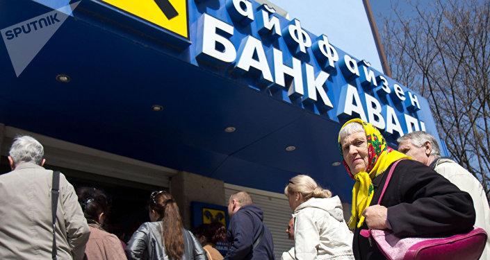 Clientes de Raiffeisen Bank Aval en Simferópol, abril de 2014