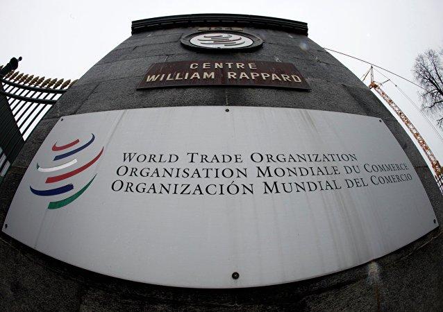 Logo de la Organización Mundial de Comercio