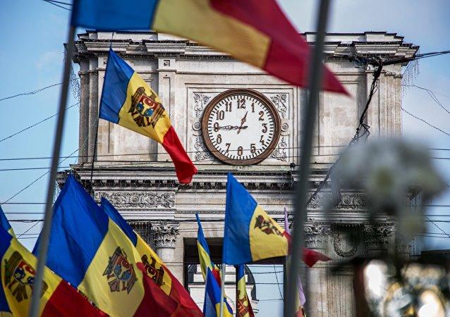 Las banderas de Moldavia