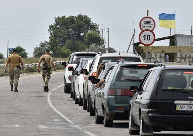 La frontera de Ucrania con Rusia (archivo)
