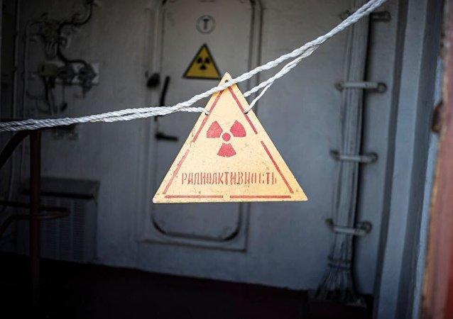 Un cartel que dice Radicaión (imagen referencial)