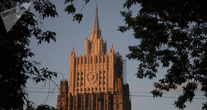 Ministerio de Asuntos Exteriores de Rusia