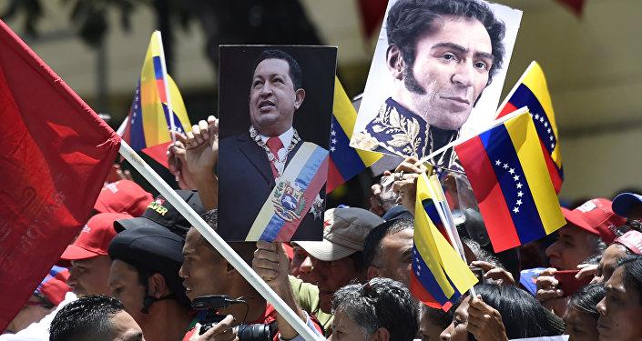 Simpatizantes del gobierno de Venezuela