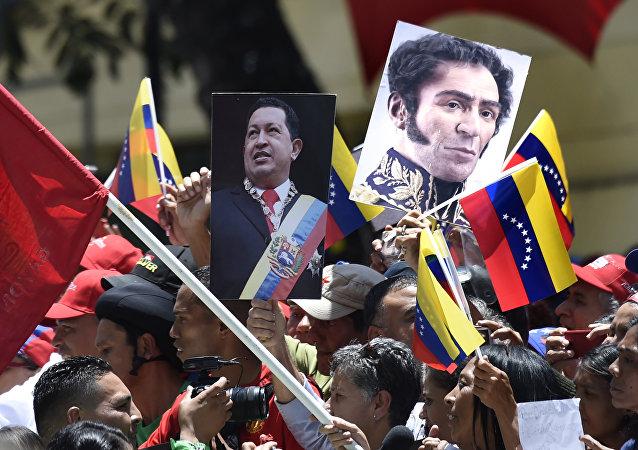 Caminata hacia la sede del Poder Legislativo en Venezuela