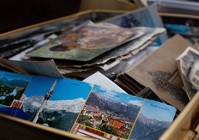 Tarjetas postales (imagen referencial)