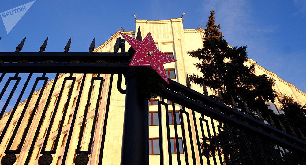 Ministerio de Defensa de Rusia en Moscú