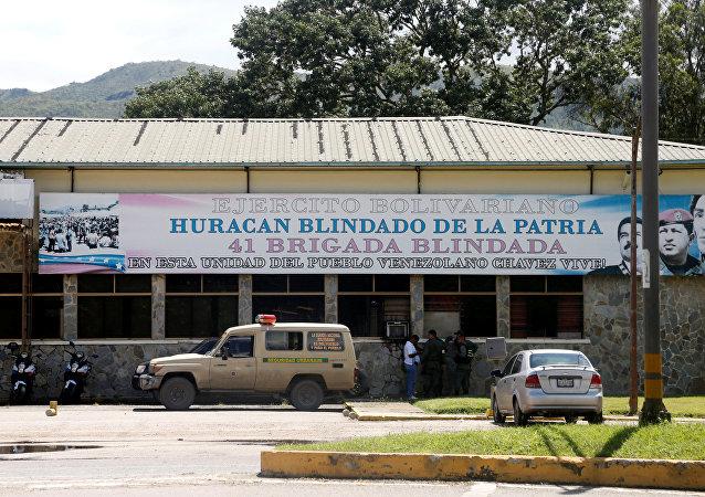 Base de la 41 Brigada Blindada de Valencia, Venezuela