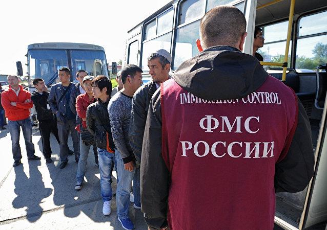 Agente del Servicio Federal de Migración de Rusia (archivo)