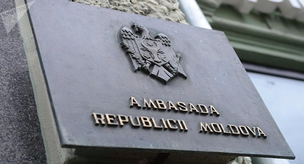 Embajada de la República de Moldavia en Moscú