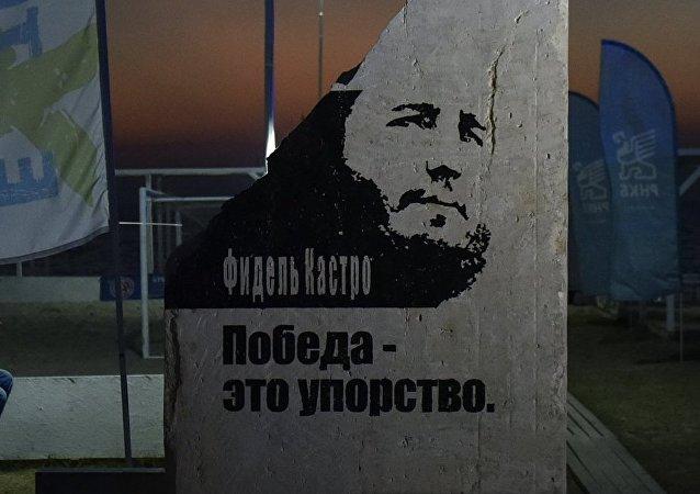 El monumento a Fidel Castro, Crimea