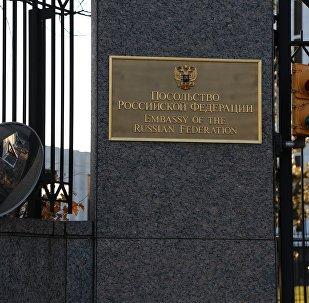 El edificio de la Embajada de Rusia en Washington D.C., EEUU