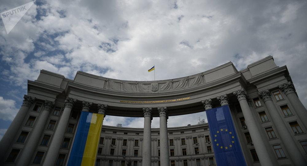 El Ministerio de Asuntos Exteriores de Ucrania