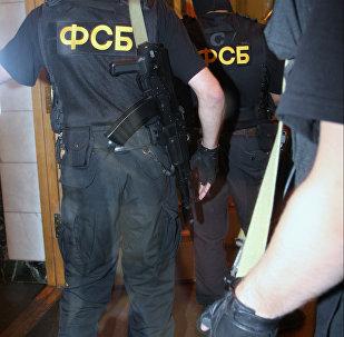 Agentes de FSB (archivo)
