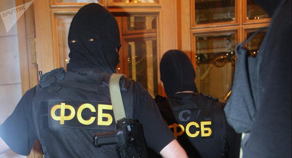 Servicio Federal de Seguridad de Rusia (FSB)