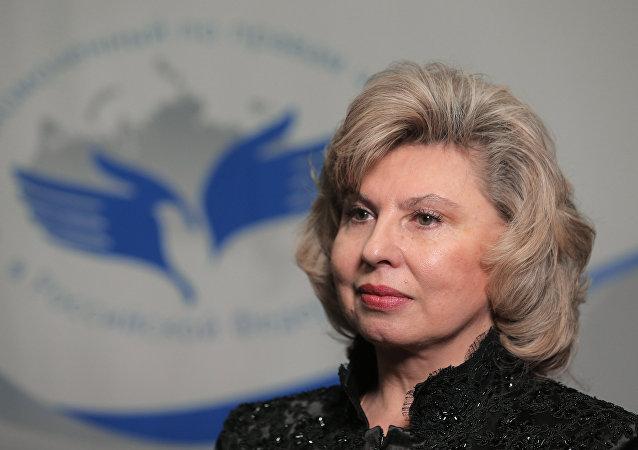 Tatiana Moskalkova, Defensora del Pueblo de Rusia