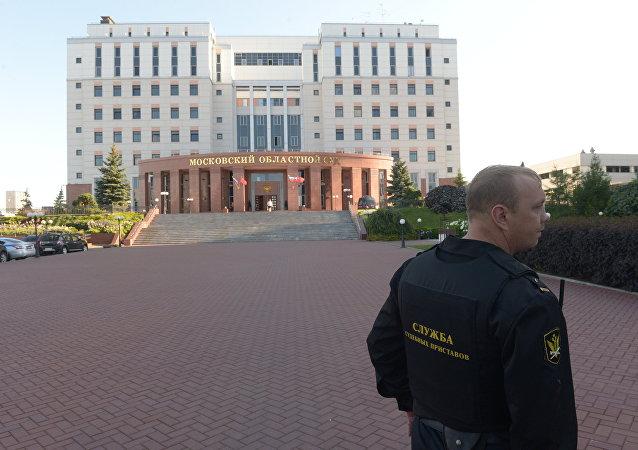 Tribunal de la region de Moscú