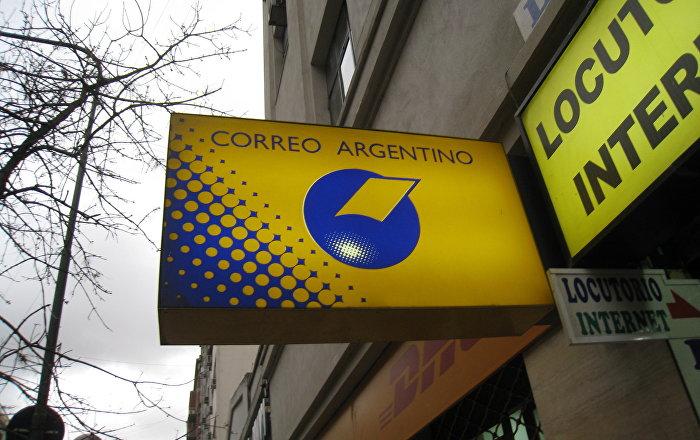 Máximo tribunal penal de Argentina decide seguir causa contra Gobierno por empresa postal