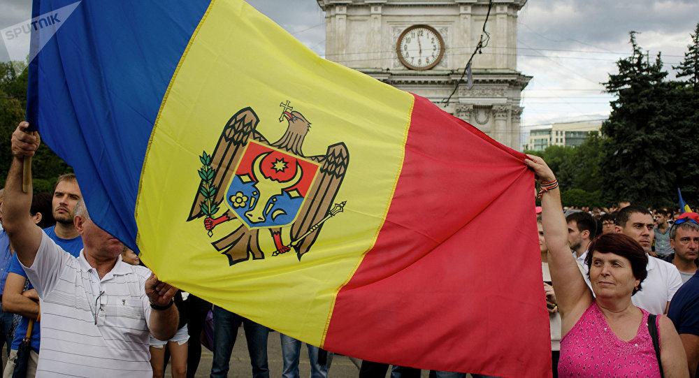 La bandera de Moldavia