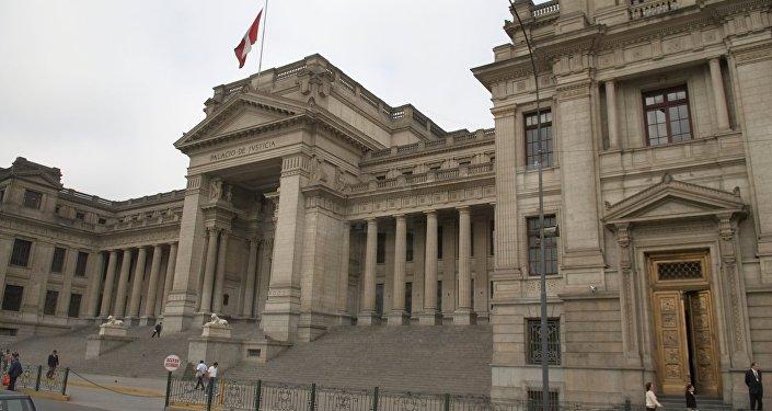 Palacio de Justicia de Perú en Lima (archivo)