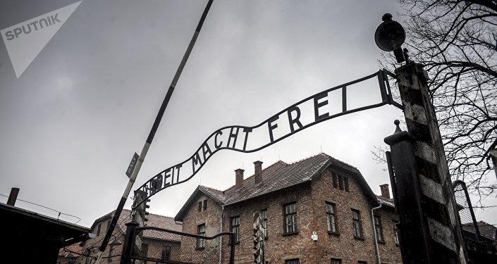 Chaco será sede del acto en memoria de las víctimas del Holocausto