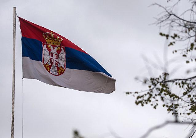 Bandera de Serbia